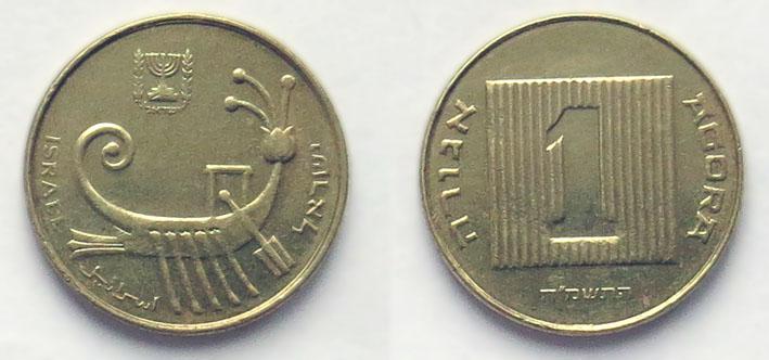1 агора 2005
