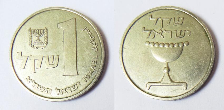монета 10 грошей 1976 года стоимость