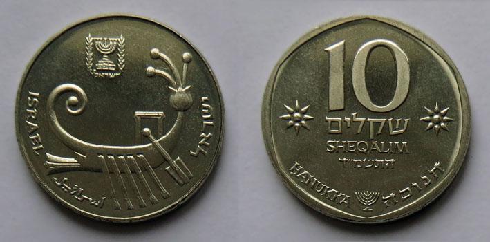 10 шекелей 2004