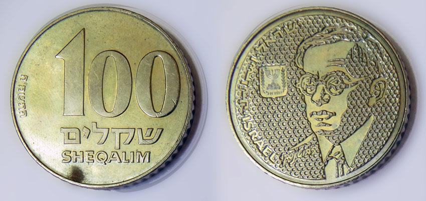 100 шекелей 1984 Жаботинский