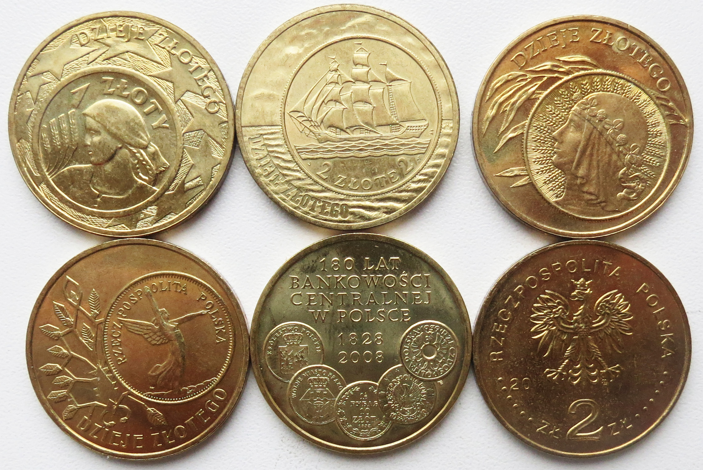 злотые с монетами