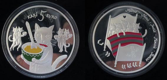 Латвия 5 евро 2015