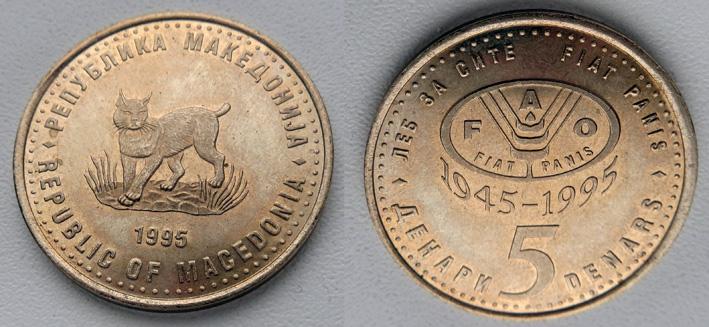 Македония 5 денар 1995