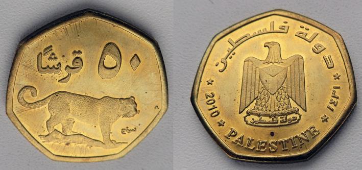 Палестина 50 динар 2010