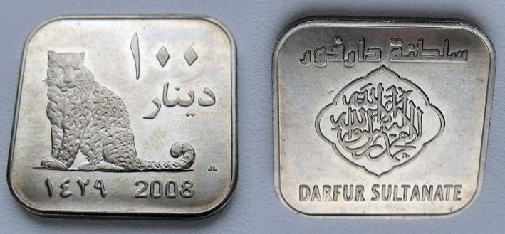 Султанат Дарфур 100 динар 2008