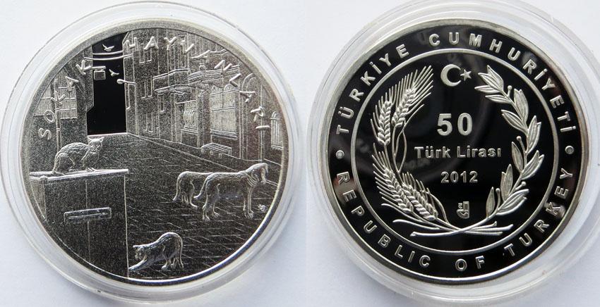 Турция 50 лир 2012 бездомные животные