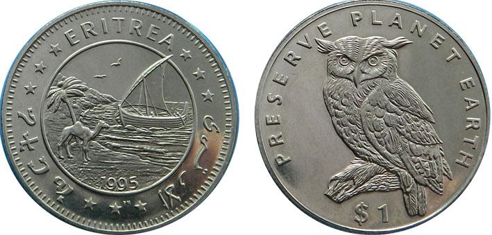 Эритрея 1 доллар 1995 сова