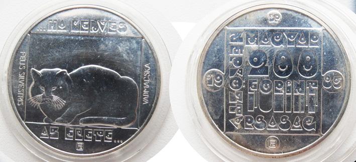 200 форинтов 1985