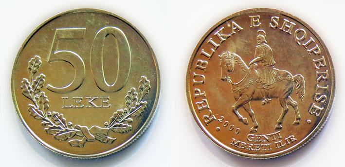Албания 50 лек