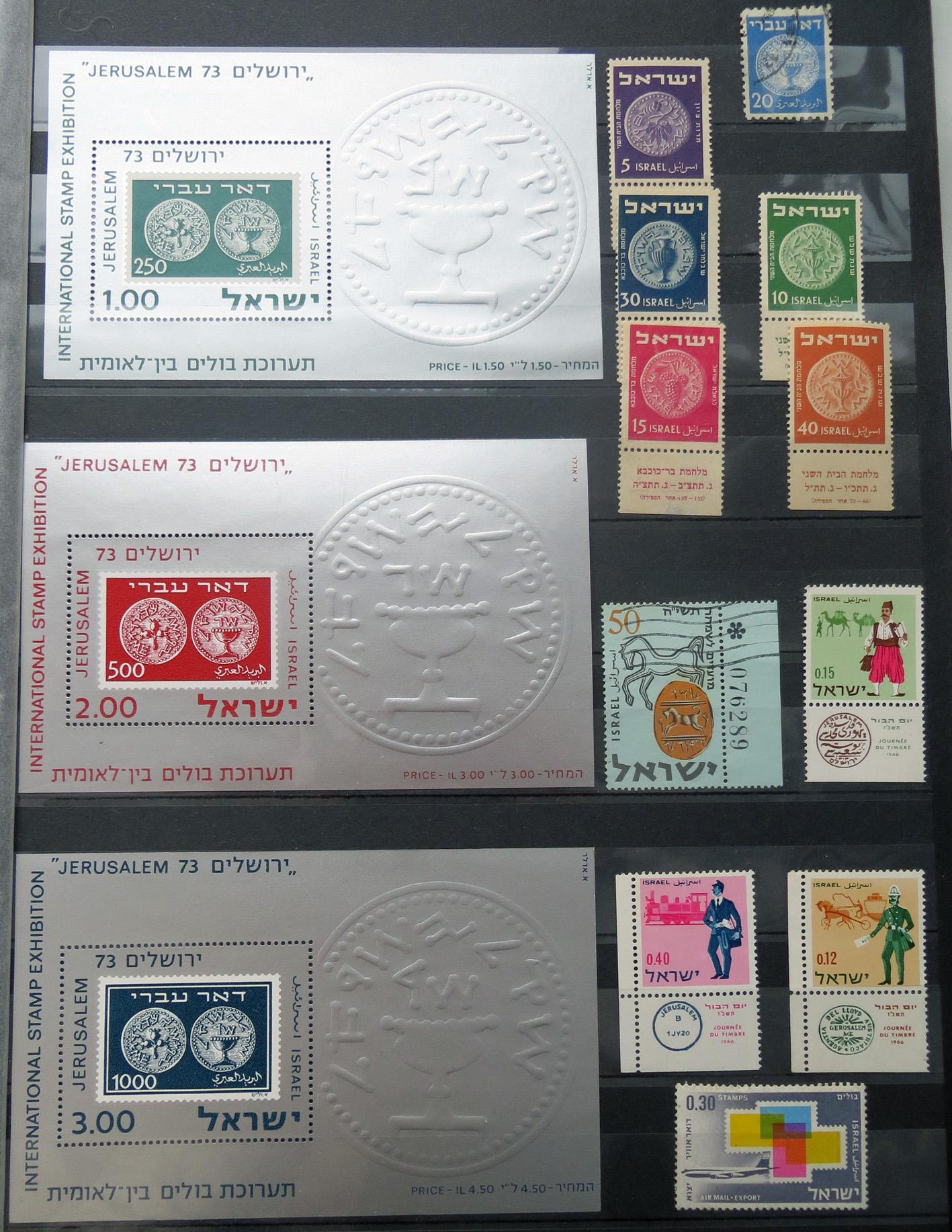 марки для сайта