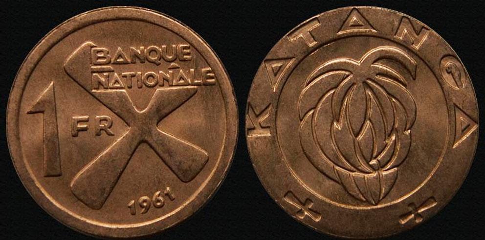 Катанга1 франк 1961