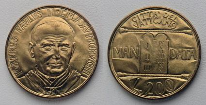 Ватикан 200 лир